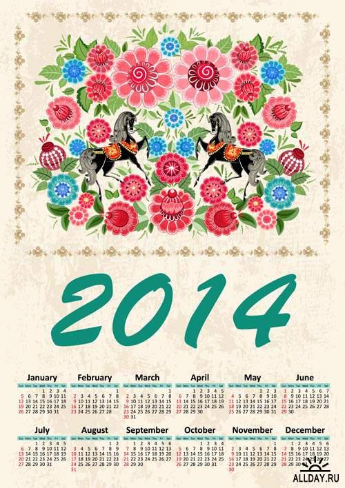 Календарные сетки 2014 #4 - Векторный клипарт