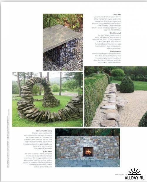 Athome Magazine - Spring 2012