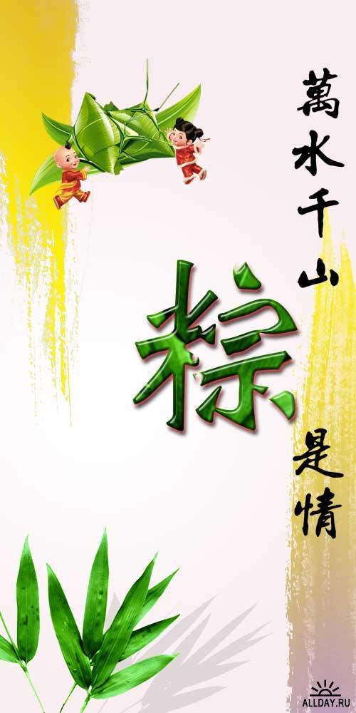 Китайские флаера