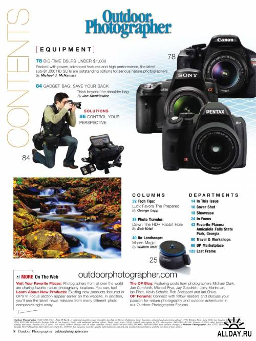 Outdoor Photographer №9 (сентябрь 2011) / US