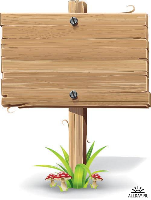 Деревянная табличка 4   Wooden board 4