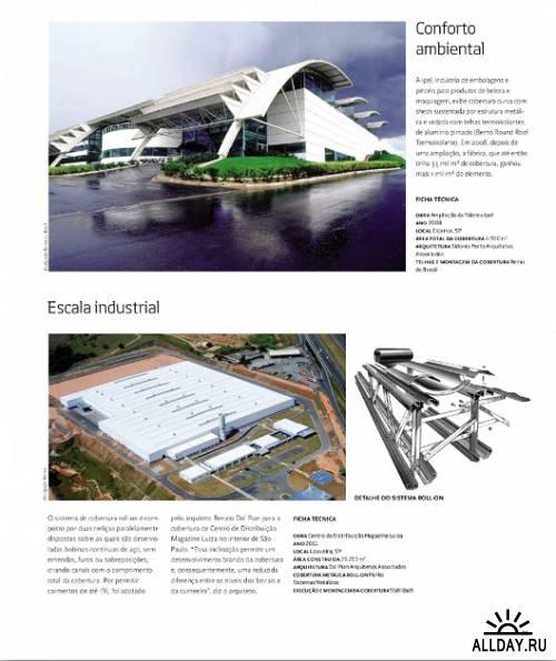 Arquitetura & Urbanismo №215 (February 2012)