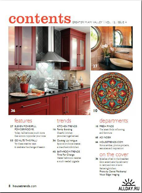 Housetrends №10 (October/Edit Greater Miami Valley 2011)