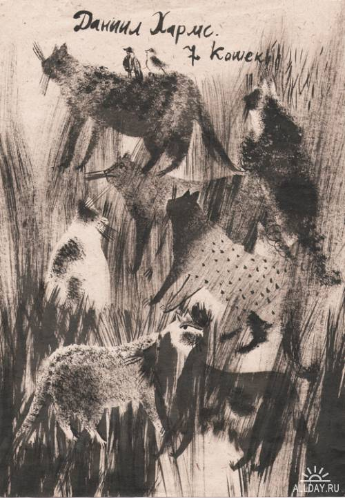 Иллюстрации Анна Лукина