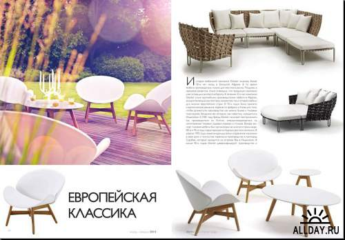 Dom: luxury Interior Design №1 (январь / февраль 2013)
