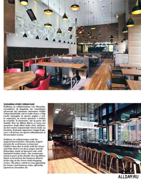 Design Diffusion News №192 (Marzo 2013)