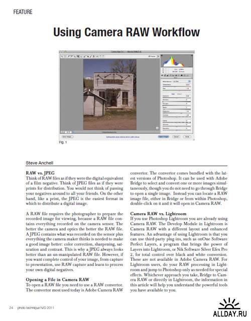 Photo Technique Magazine (Ноябрь-Декабрь 2011)