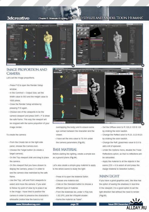 Подшивка журнала: 3DCreative. 12 номеров (2010) PDF