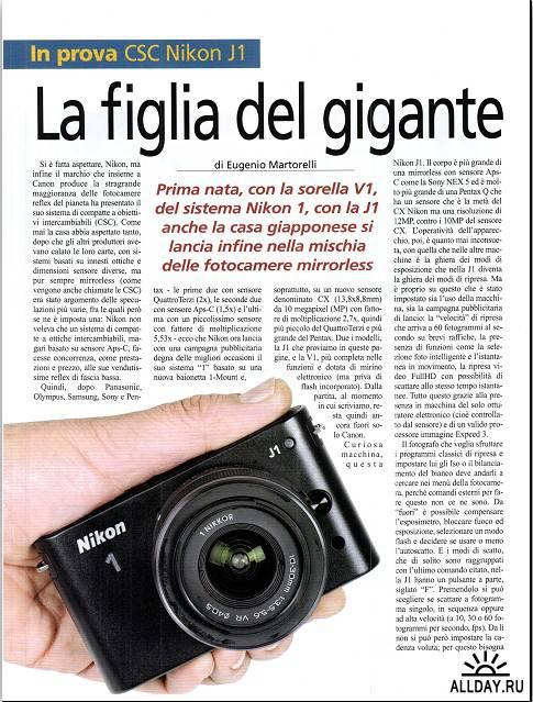 FOTOGRAFIA REFLEX - Dicembre 2011