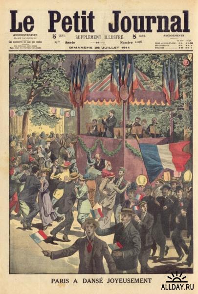 Иллюстрации из газеты