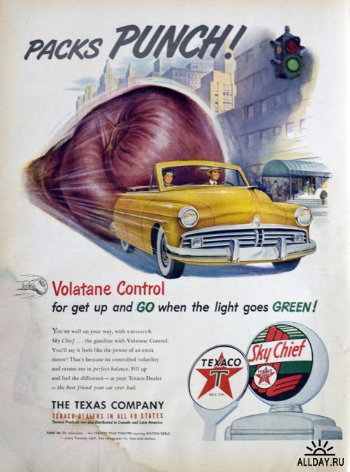 Журнальная реклама: авто. Часть 3
