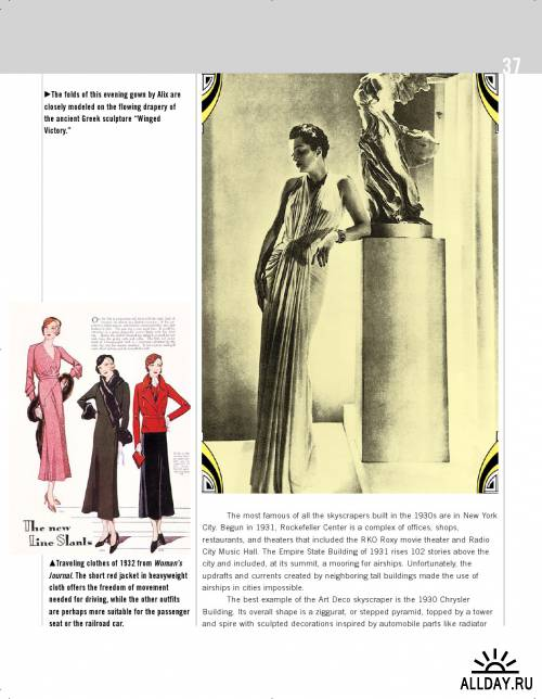 Fashions of a Decade 1920-1990