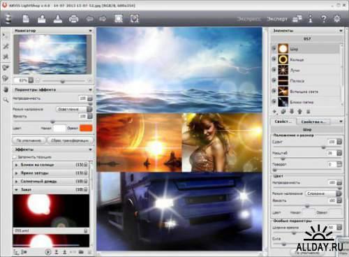 AKVIS LightShop 4.0.1368 (RUS+ENG)