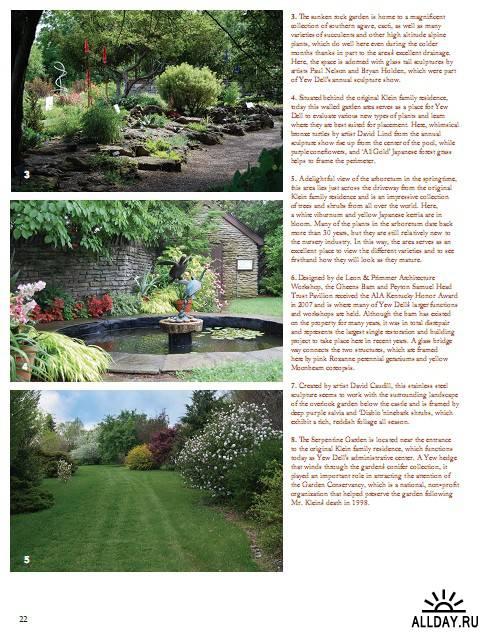Kentucky Homes & Gardens - January/Fabruary 2012