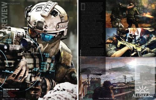 Gameinsider /July/ - (2011) PDF