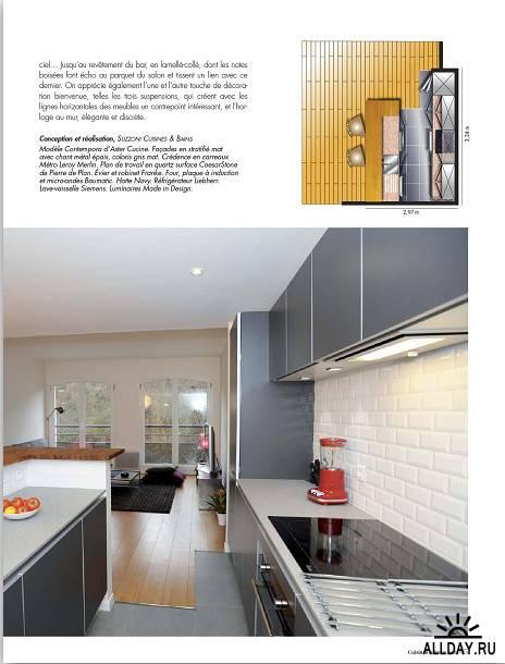 Cuisines & Bains №135 (Septembre/Octobre 2011)