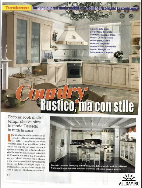Vero CASA №9 (Settembre 2011)