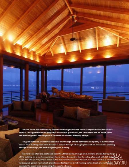 Tropical Living Magazine - December 2010
