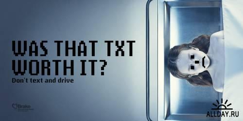 Современная реклама: MIX#122