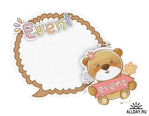 Children greeting cards labels | Поздравительные лэйблы, открытки, карточки для детей - элементы для коллажей