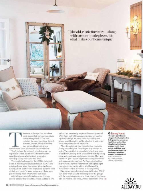 Ideal Home №12 (декабрь 2011) / UK