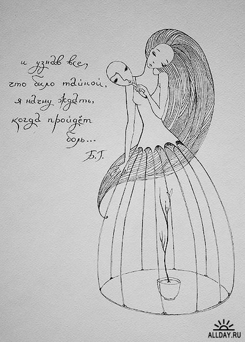 Иллюстратор Пилипчатина Юлия