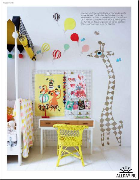 Milk Decoration №3 (Mars / Mai 2013)