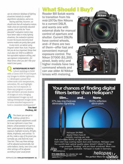 Popular Photography №1 (январь 2012) / UK