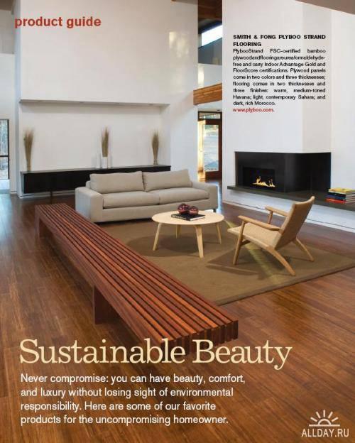 Luxury Home Design 2011, Issue HWL 20