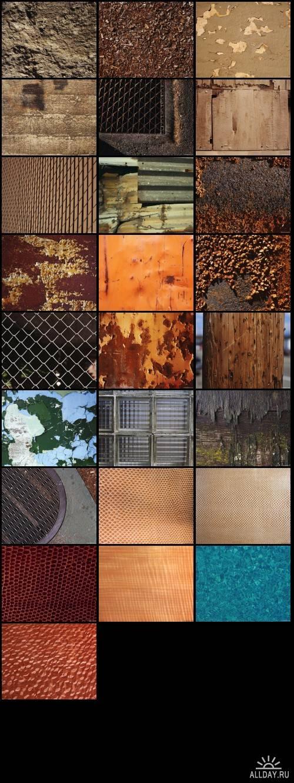 Набор текстур (Часть 1)