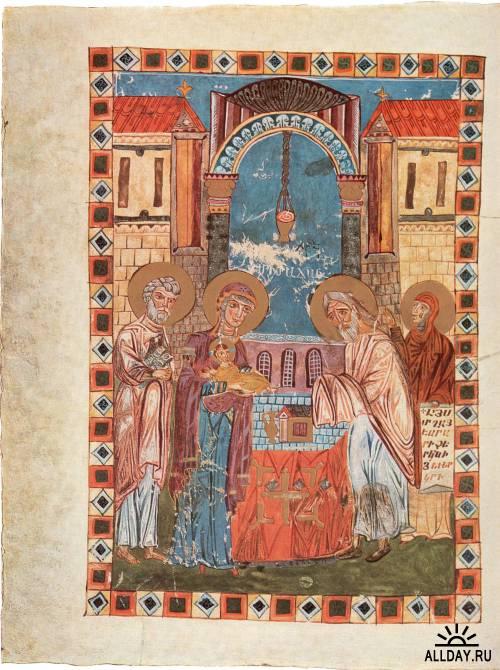 Мир христианской иконы: часть 1. Армения