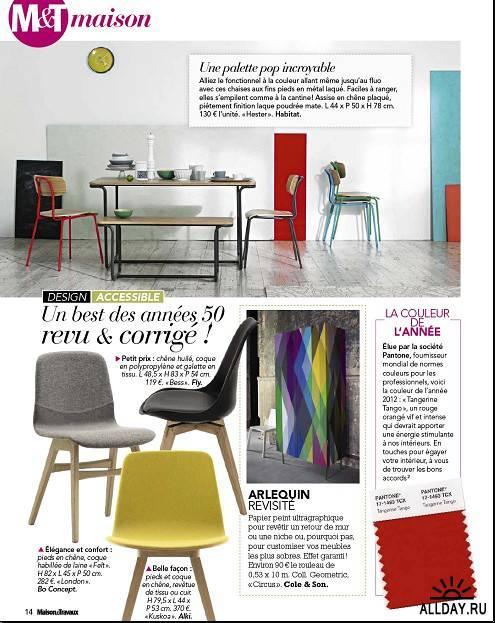 Maison & Travaux №239 (Mars 2012)