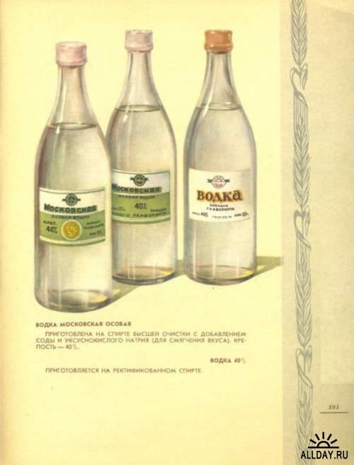 добавление водки в шампунь район