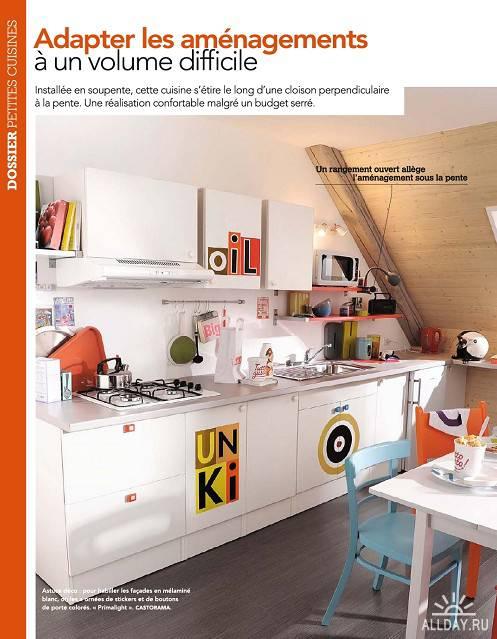 Maison & Travaux №238 (Janvier/Fevrier 2012)