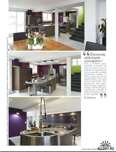 100 Cuisines - Fevrier/Mars 2012