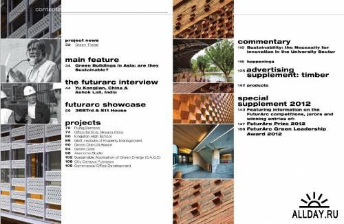 FuturArc Vol.26