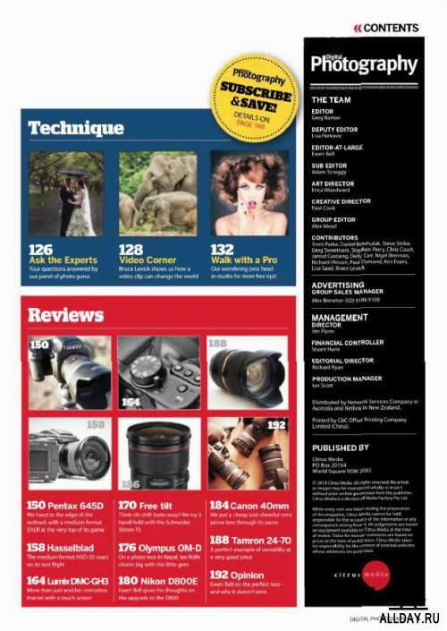 Digital Photography Annual 2013