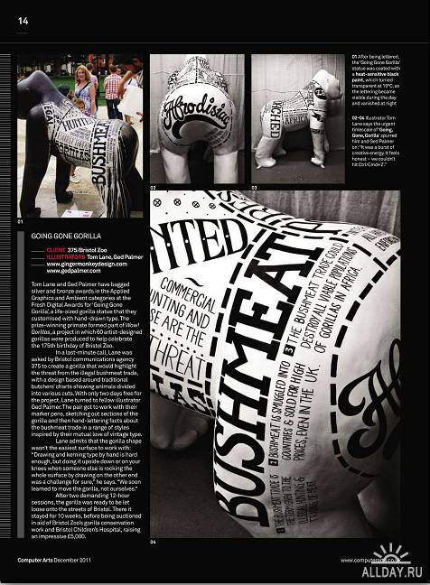 Computer Arts Issue 195 (December 2011)