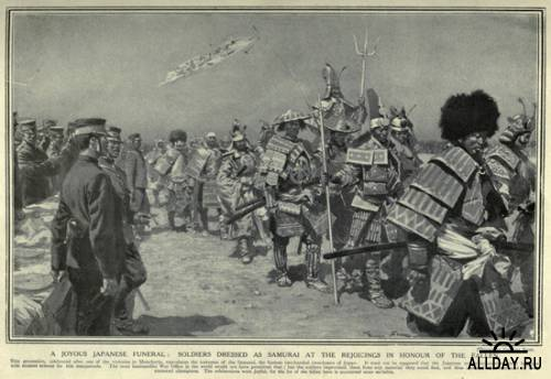 Japan's fight for freedom; the story of the war between Russia and Japan (1904). Volume 3 (заключительная)