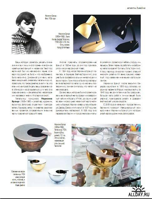 Мебель info №3 (март 2012)