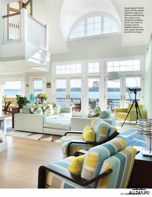 Rhode Island Home Design - 2012