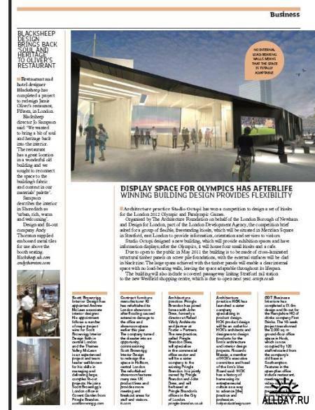 FX Magazine No.201, (December) 2010
