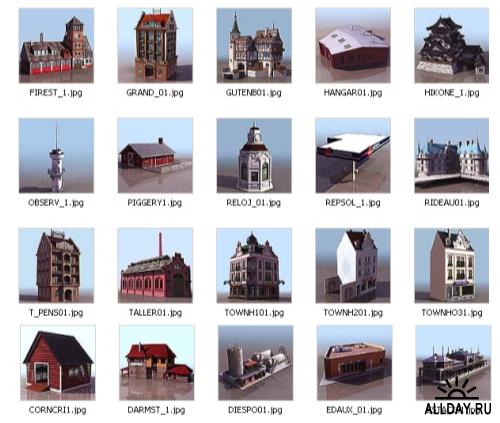 Архитектурные строения в 3D.