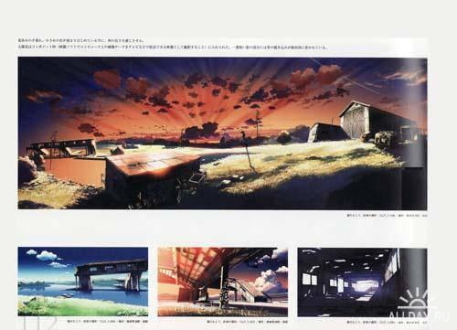 Makoto Shinkai - The sky of the longing for memories ( Artbook )