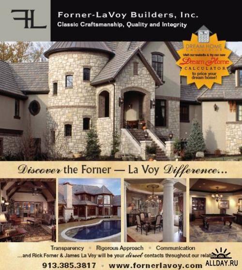 Kansas City Homes and Gardens №9 - September 2010