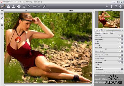 AKVIS OilPaint 2.0.233M ML/Rus for Adobe Photoshop