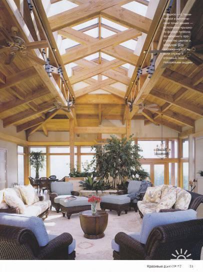 Красивые дома №4 (апрель 2011)