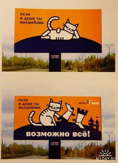 Лучшие дизайнеры России. Мэтры и смена