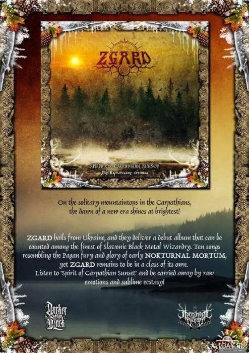 Zgard - Дух Карпатських Сутінків (2012)