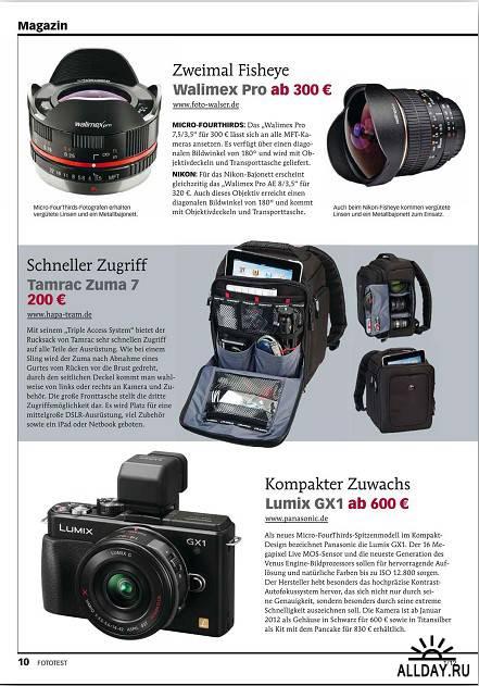 Fototest №01 (Januar/Februar 2012)